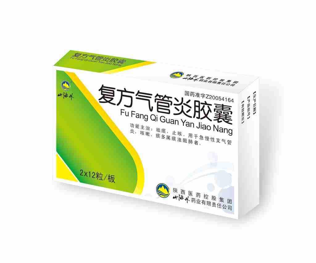 复方气管炎新宝6官网